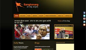 Sanghmarg